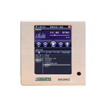 DSPPA MAG-6402
