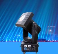 SILVER STAR YX-322 Color MIX Moving 7000 зенитный прожектор