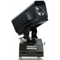 IMLIGHT RADUGA 2500 многолучевой зенитный прожектор на газоразрядной лампе 2500 Вт (разноцветные лучи)