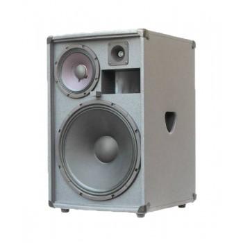 EMINENCE GAMMA 4315-P активная трехполосная акустическая система