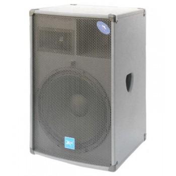EMINENCE BETA 4215-P активная двухполосная акустическая система