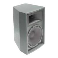 EMINENCE DELTA 3212 двухполосная мониторная акустическая система